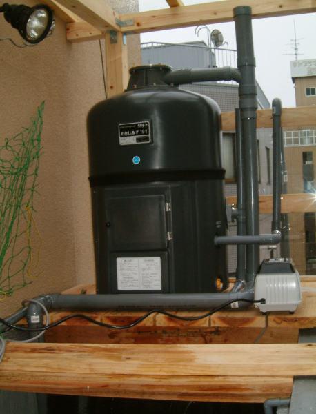 湧清水取付け工事